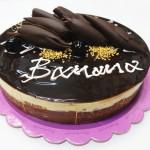 Σοκολάτα - Μπανάνα