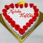 Τούρτα καρδιά με λουλούδια