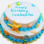 Τούρτα 2ωροφη Isabella