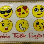 Τούρτα emoji