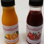 Φρέσκος χυμός ρόδι και πορτοκάλι