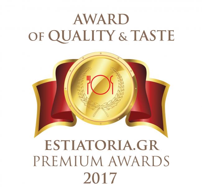 Βραβείο γεύσης και ποιότητας!
