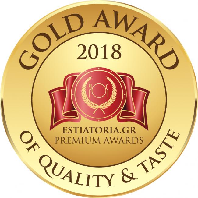 Βραβείο γεύσης και ποιότητας για 2η συνεχόμενη χρονιά!